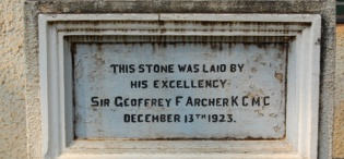 Foundation Stone for the curriculum building as laid by Gov. Sir Geoffrey F Archer on 13th December 1923, Makerere University, Kampala Uganda