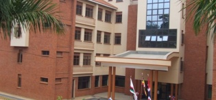 A view from the front, Faculty of Technology Extension, Makerere University, Kampala Uganda launched on 14th August 2009