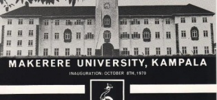 The University Logo then, Makerere University, Kampala Uganda
