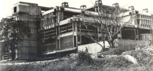 The Faculty of Technology Building, Makerere University, Kampala Uganda in 1970