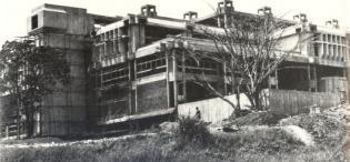 The Faculty of Technology Building, Makerere University, Kampala Uganda in 1970